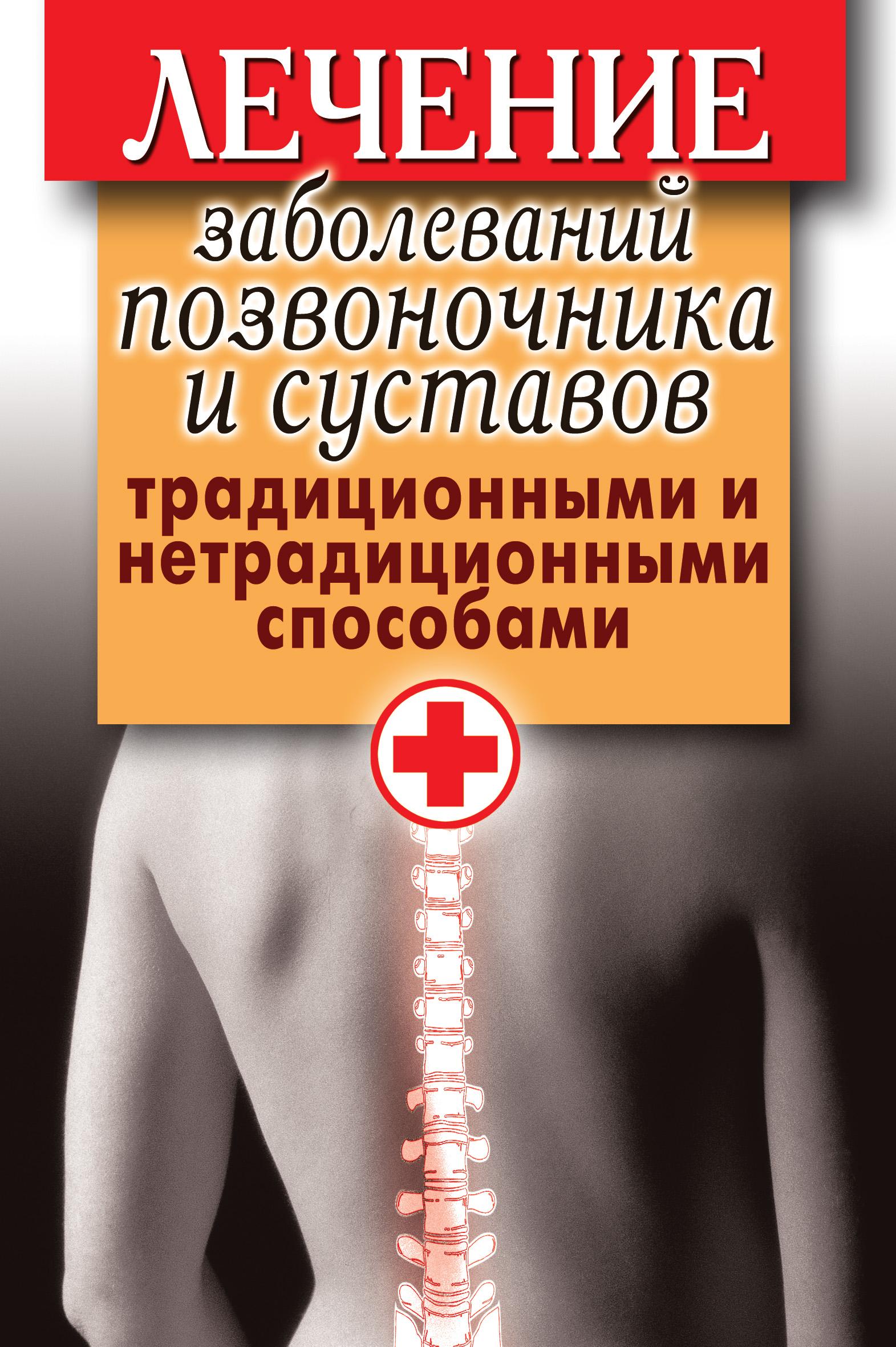 наследственная предрасположенность к заболеваниям суставов