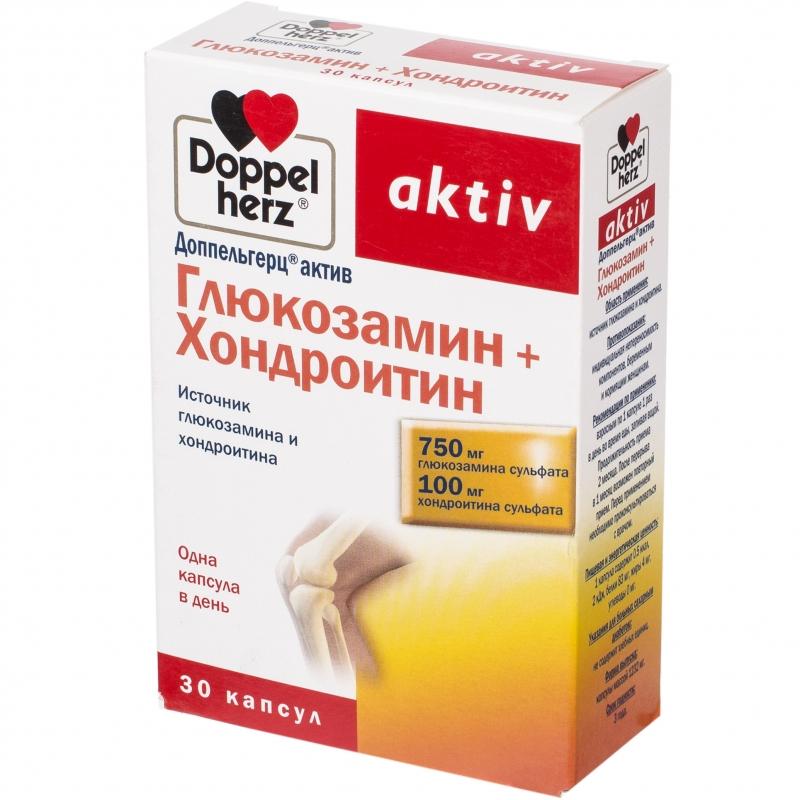 ce este mai bine teraflex sau glucosamină condroitină durere în articulațiile picioarelor în timpul extensiei