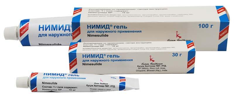 unguent cu heparină pentru articulații